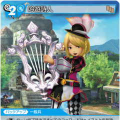 Trading card depicting <i>Final Fantasy Explorers</i> artwork.