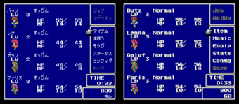 FF5 trans compare.png