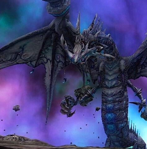 File:Bahamut good.jpg