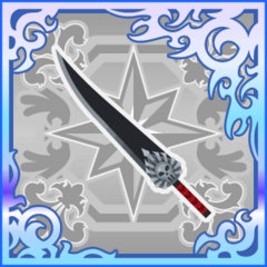 Paine's Sword (SSR).