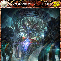 Anima R4 ability card.