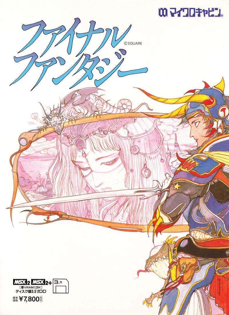 Famicom Final Fantasy Art