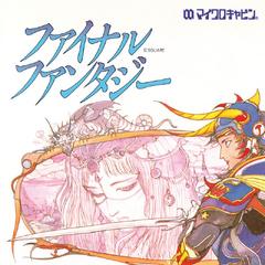 <i>Final Fantasy</i><br />MSX<br />Japan, 1988