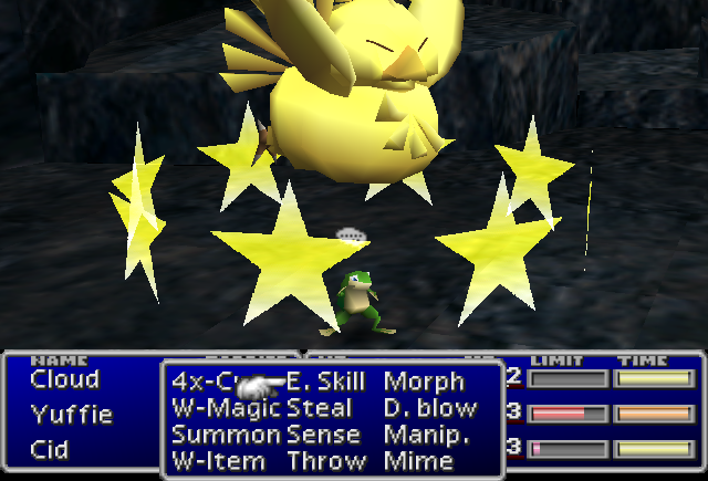File:FFVII Confuse.png