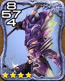 441b Dragoon