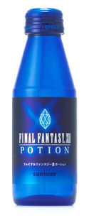 File:Potion 5.jpg