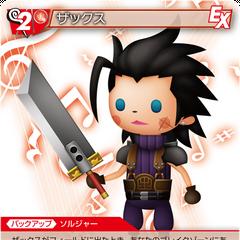 Trading card of Zack from <i>Theatrhythm Final Fantasy Curtain Call</i>.
