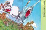 FFIII Manga Airship Color