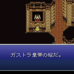 The Japanese dungeon image for <i>Owzer's Mansion</i> in <i>Final Fantasy Record Keeper</i>.