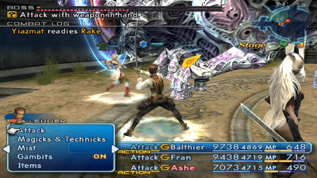 File:FFXII Float Status.png