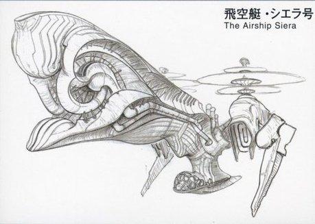 File:AC-Siera-Concept.jpg