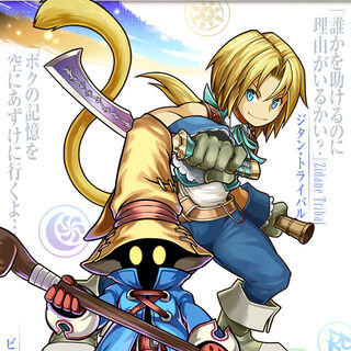 Zidane and Vivi in <i>Puzzle &amp; Dragons</i>.