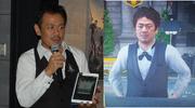 Square-Enix-Cafe-Waiter-FFXV