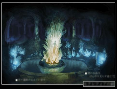 File:DoC Lucrecia Cave Artwork.png