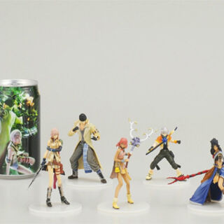 The collectible figurine set.
