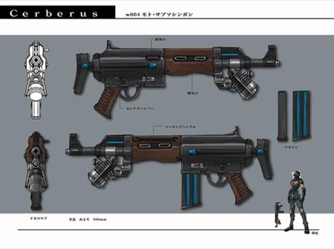 File:DG Submachine Gun Artwork.png