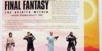 Final Fantasy: The Spirits Within action figures