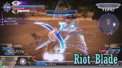 DFF2015 Riot Blade