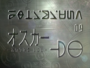 Unlimited Episode 9