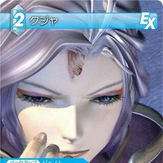 Kuja's trading card.
