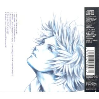 Album back cover.