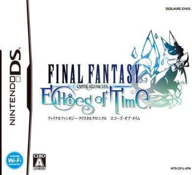 File:Ffcceot japan dsboxart.jpg