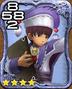 440a Sage
