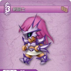 Trading Card of Faris as a Gladiator.