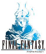 Alternative Logo FFI