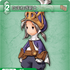 Trading card of Luneth as an Onion Knight.