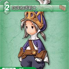 Onion Knight trading card.