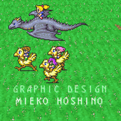 Wind Drake in the credits (GBA).