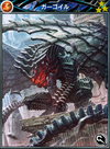 Mobius - Gargoyle R3 Ability Card
