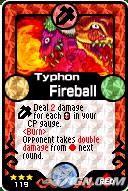 File:Fireball.JPG