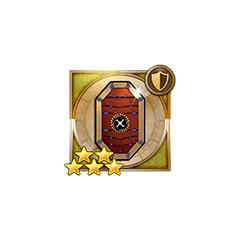 Genji Shield.