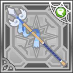 Wind Spear (R+).