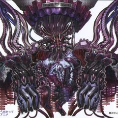 Artwork of Nemesis if it had appeared in <i>Final Fantasy XIII</i>.