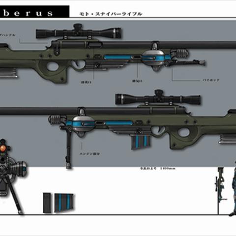 Sniper Rifle concept.
