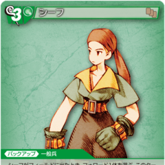 Trading card of a female Thief.
