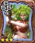501a Siren