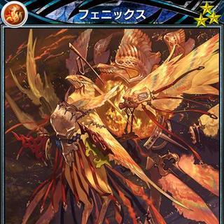 Phoenix's ability card.
