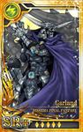 DFF Garland SR+ L Artniks
