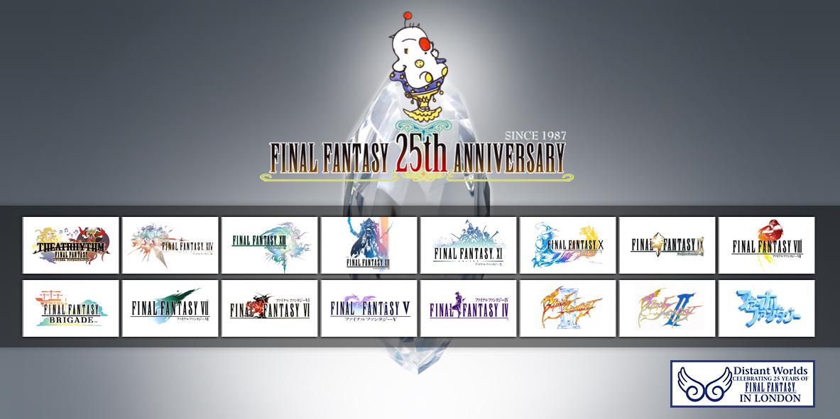 final fantasy 25th anniversary final fantasy wiki