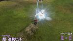 DFF2015 Multi-Hit (Ninja)