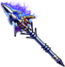 FFBE Dragon Spear Gae Bolg