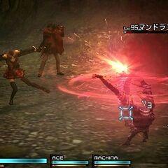 Dagger Boomerang (PSP).