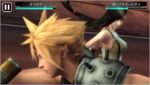 FF7GB Tifa and Cloud