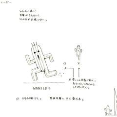 Concept artwork for <i>Final Fantasy VIII</i>.