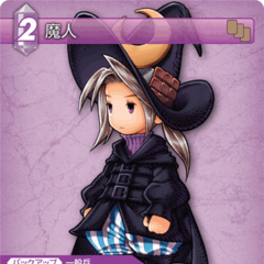 Magus trading card.