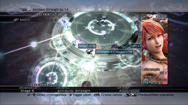 File:FFXIII-Crystarium.jpg